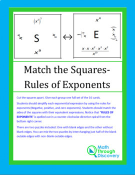 Algebra:  Match the Squares Puzzle - Rules for Exponents