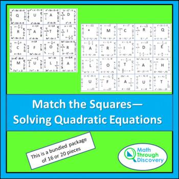 Algebra I:  Match the Squares Puzzle- Solving Quadratic Equations - 16/20 cards