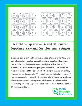 Geometry:  Match the Squares Puzzle - Supplementary and Complementary Angles