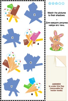 Match to Shadow Visual Puzzle – Ice-Cream, Commercial Use Allowed
