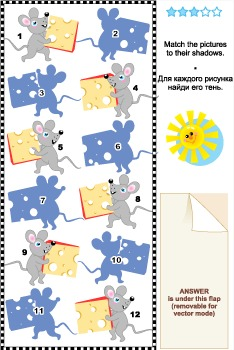 Match to Shadow Visual Puzzle – Mice and Cheese, Commercial Use Allowed