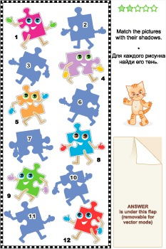 Match to Shadow Visual Puzzle – Puzzle Pieces, Commercial Use Allowed
