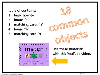 Matching - 18 Common Objects