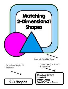 Matching 2-Dimensional Shapes  File Folder Game