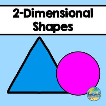 Drawing 2 Dimensional Shapes Teaching Resources | Teachers Pay Teachers