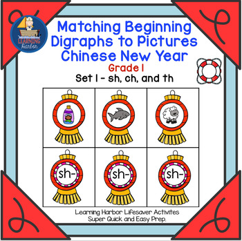 matching beginning digraphs to pictures chinese new year theme grade 1
