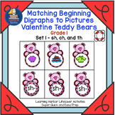 Matching Beginning Digraphs to Pictures   Valentine Teddy Bears   Grade 1