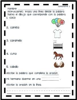 Matching Ca, co, cu in Spanish