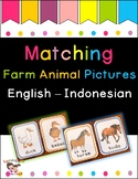 Matching Farm Animals Cards English - Indonesian (real pic
