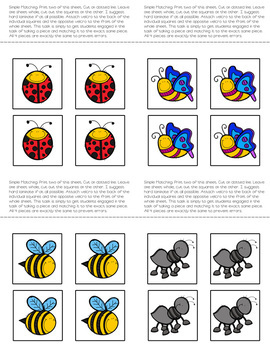Matching Folder Game: Simple Insects for Early Childhood Special Education
