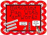 "Matching Fun with ""ar"" Words (Common Core Aligned)"