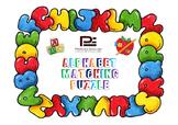 Matching Game / Puzzle - Alphabet/ABC