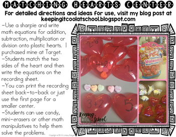 Matching Hearts Center - Recording Sheet Freebie