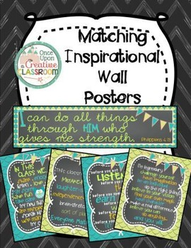 Matching Inspirational Wall Posters for Your Classroom!