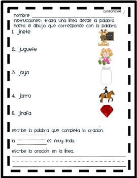 Matching Jj in Spanish