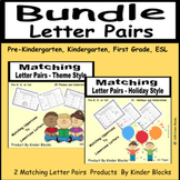 Matching Letter Pairs Bundle