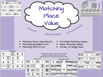Matching/Memory Place Value Games: Ones, Tens, Hundreds, and Thousands