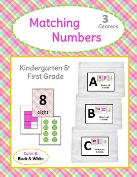 Matching Numbers Game