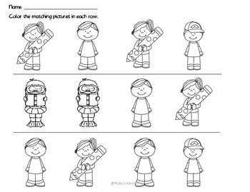Matching Pictures-Using Visual Discrimination