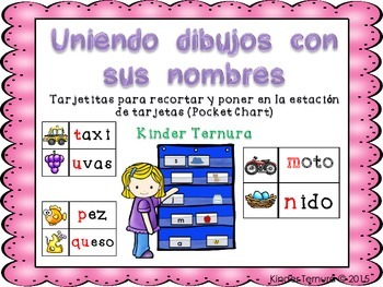 Matching Pictures with Names from A-Z (Spanish)