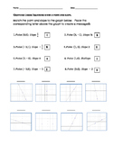 Point-Slope Form Matching Puzzle