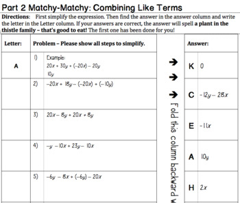 Matching Practice for Combining Like Terms - Instant Feedback Practice