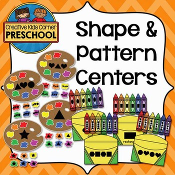 Matching Shapes & Pattern Centers