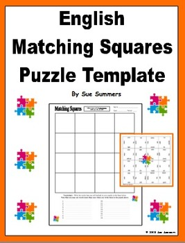 Matching Squares / Magic Squares Template for Students - English