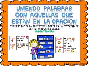 Matching Words to Sentences (Spanish) Uniendo palabras con