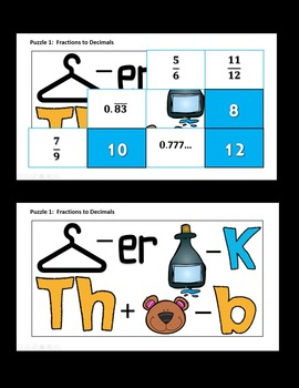 Matchy Math:  Operations with Fractions