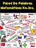Matemáticas Pared De Palabras Kn. - 3ro -Spanish Math Word