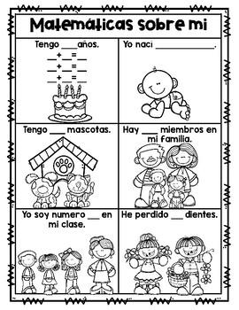 Matemáticas Sobre Mi Spanish Math About Me