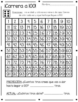 Matemáticas del centésimo día  (100th Day Math)