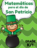 Matematicas para el dia de San Patricio (Math in Spanish-