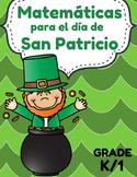 Matematicas para el dia de San Patricio (Math in Spanish- St. Patricks Day)