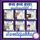 Matematikk 2 Samlepakke