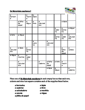 Material escolar (School objects in Portuguese) Sudoku