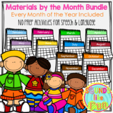 Materials by the Month YEAR-ROUND BUNDLE