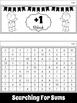 Math:  +1 Flipbook