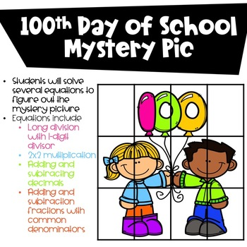 Math 100th Day of School Mystery Picture