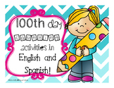 Math 100th day activities/ Actividades del dia 100 in Engl