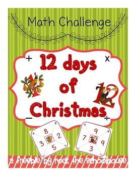 Math Cards- 12 Days of Christmas