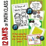 Math - 12 Days of Math Class