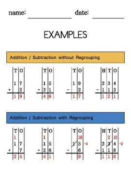 Math - 1st-3rd Grade - Addition and Subtraction with Regouping Practice Template