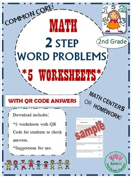 2nd Grade Math- 2 Step Word Problems With QR Code Worksheets Common Core