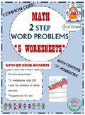 2nd Grade Math- 2 Step Word Problems With QR Code Workshee