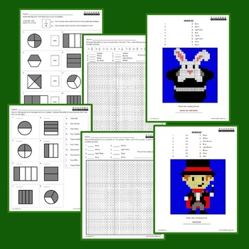 2nd Grade Math Center and Homework Worksheets - Mystery Pictures Bundle