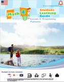 Math 4: Patterns: L3: Translating Patterns 4.OA.C.5