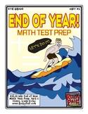 Math - 4th Grade End of Year Test Prep