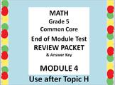 Math 5 Common Core CCSS Module 4 END OF MODULE Test Review
